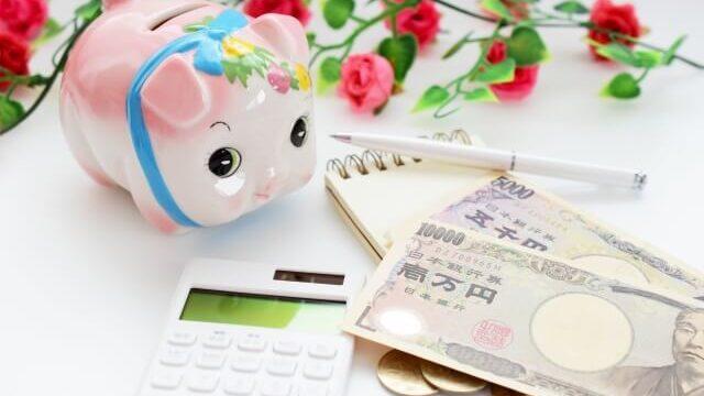 ブタの貯金箱と電卓